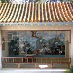Teehaus China-Botschaft 2016